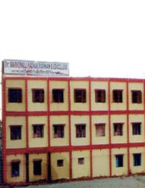School Campus 1